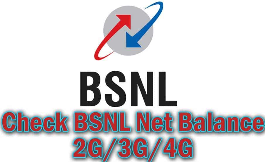 Check BSNL Net Balance code ussd