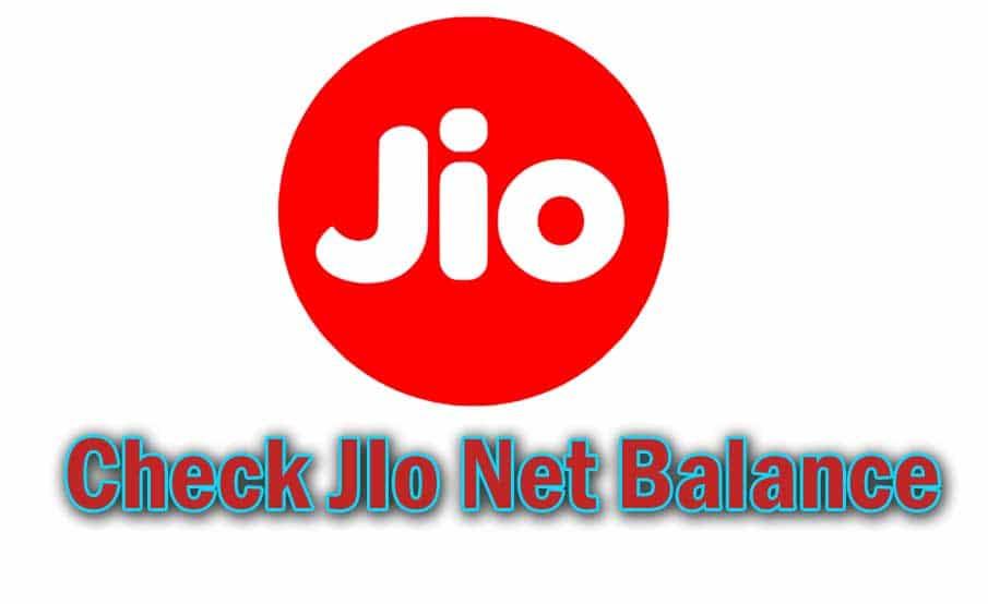 check jio net balance code ussd